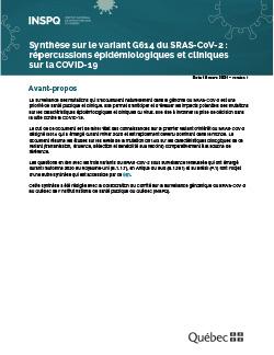 Synthèse sur le variant G614 du SRAS-CoV-2 : répercussions épidémiologiques et cliniques  sur la COVID-19